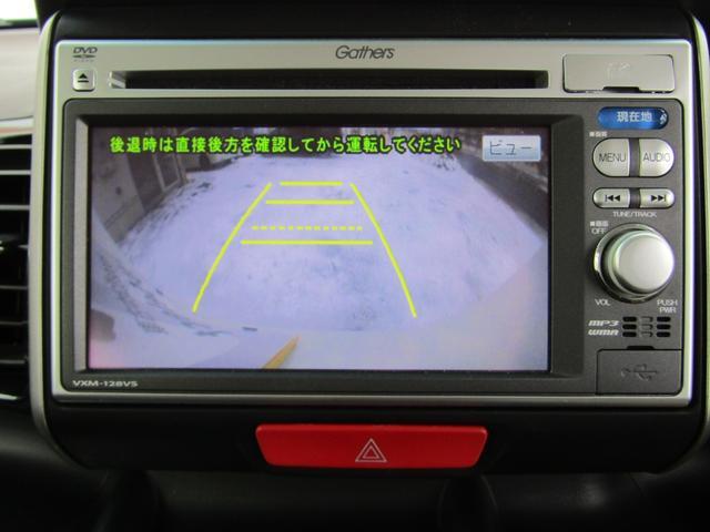G・Lパッケージ 純正ディスプレイオーディオ ワンセグ バックカメラ 左側電動スライドドア(30枚目)