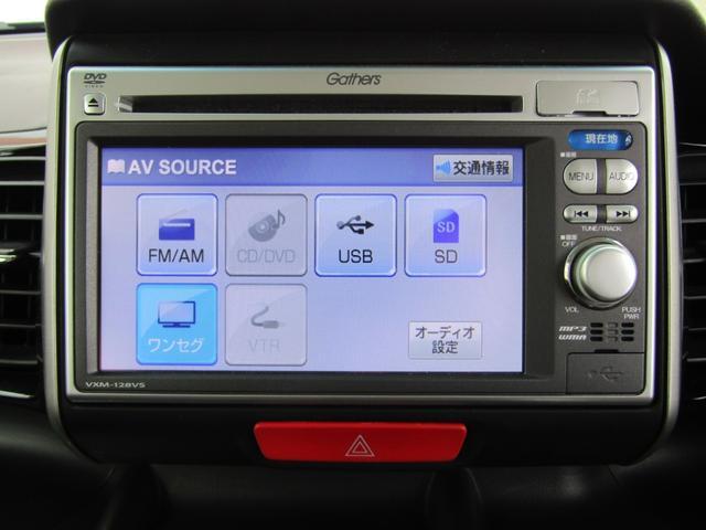 G・Lパッケージ 純正ディスプレイオーディオ ワンセグ バックカメラ 左側電動スライドドア(33枚目)