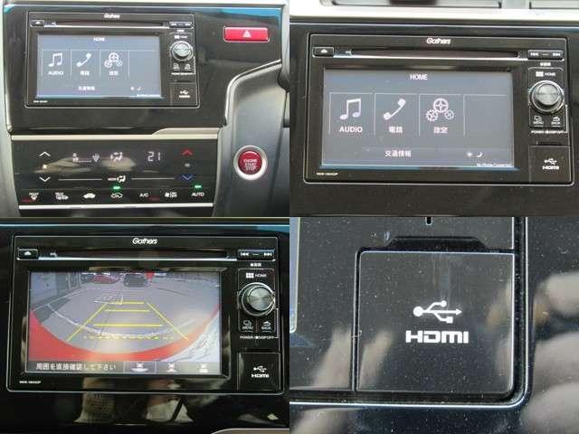 13G・Fパッケージ コンフォートエディション 4WD 純正ディスプレイオーディオ 純正エンスタ ワンセグ HDMI シートヒーター バックモニター ステアリングリモコン VSA ETC オートリトラミラー(6枚目)