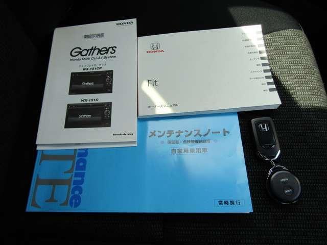13G・Fパッケージ コンフォートエディション 4WD 純正ディスプレイオーディオ 純正エンスタ ワンセグ HDMI シートヒーター バックモニター ステアリングリモコン VSA ETC オートリトラミラー(19枚目)