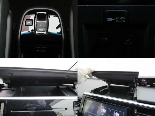スパーダハイブリッド G・EX ホンダセンシング 純正9インチナビ 後席モニター シートヒーター フルセグ DVD再生 音楽録音 ブルートゥース HDMI サイドエアバッグ LEDオートヘッドライト 革シート ブレーキホールド ETC 7人乗り(9枚目)