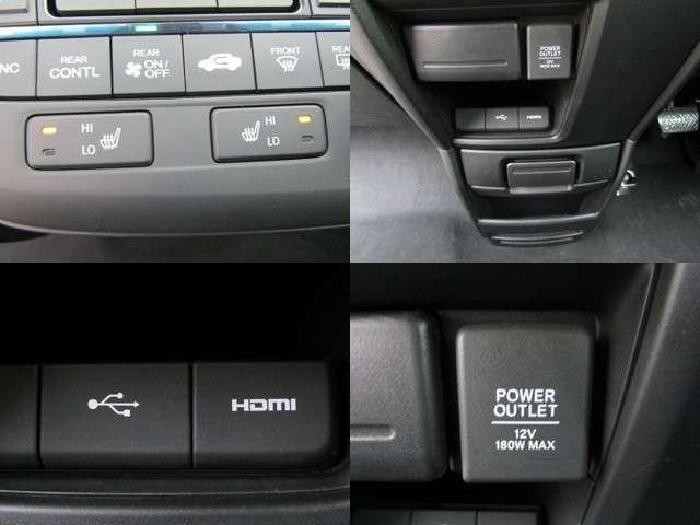 スパーダハイブリッド G・EX ホンダセンシング 純正9インチナビ 後席モニター シートヒーター フルセグ DVD再生 音楽録音 ブルートゥース HDMI サイドエアバッグ LEDオートヘッドライト 革シート ブレーキホールド ETC 7人乗り(10枚目)
