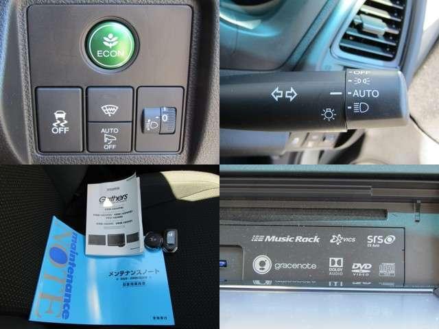 G 4WD 後期型 純正ナビ フルセグ DVD再生 音楽録音 ブルートゥース接続 バックモニター 純正エンスタ オートライト ブレーキホールド オートリトラミラー(6枚目)