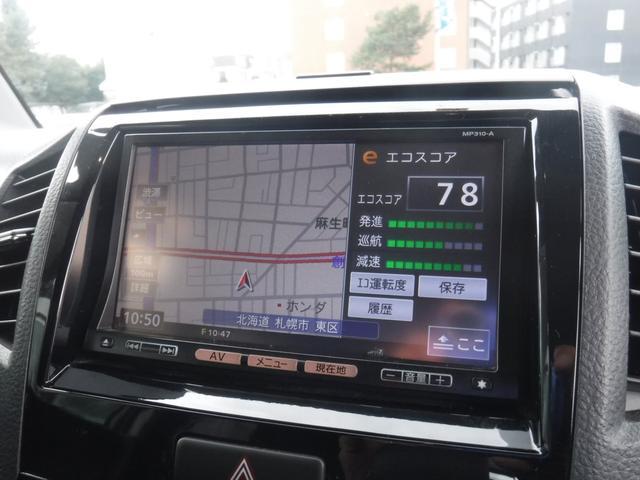 ハイウェイスター 2WD純正ナビTV左側PスライドPスタート(7枚目)