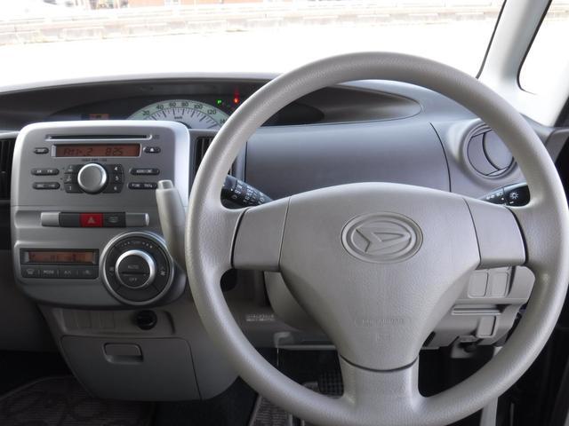 全車保証付き販売です。また、別途オプションで最長5年までの有償保証(24時間ロードサービス付!)もご用意しております。詳細はスタッフまでお問い合わせください♪