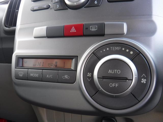 X 2WD 純正CDオーディオ スマートキー 社外アルミ(7枚目)