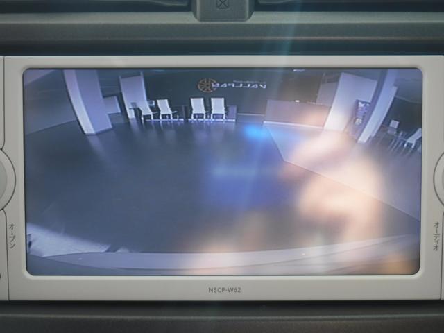 G 4WD 純正メモリーナビ バックカメラ プッシュスタート ETC 社外アルミ ドアミラーウィンカー 禁煙車 本州仕入れ(27枚目)