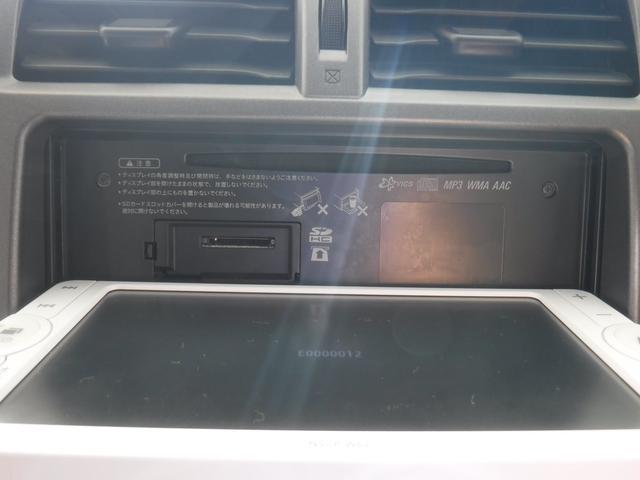 G 4WD 純正メモリーナビ バックカメラ プッシュスタート ETC 社外アルミ ドアミラーウィンカー 禁煙車 本州仕入れ(28枚目)