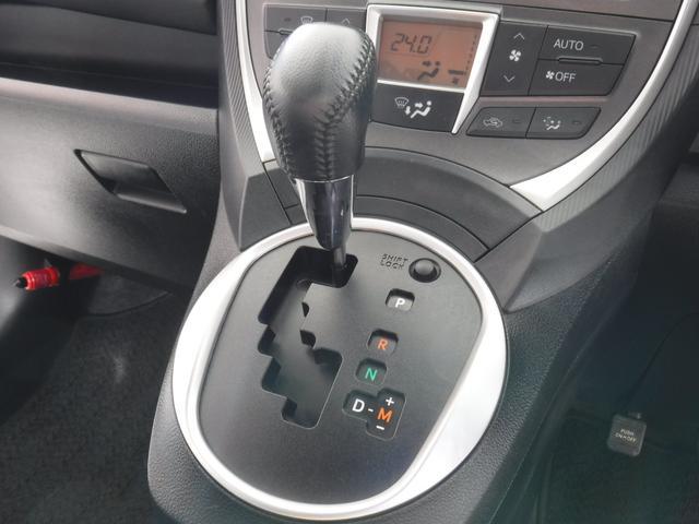 G 4WD 純正メモリーナビ バックカメラ プッシュスタート ETC 社外アルミ ドアミラーウィンカー 禁煙車 本州仕入れ(30枚目)