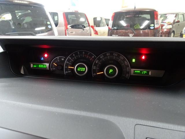 X 4WD 純正ナビ フルセグTV 寒冷地仕様 ETC 社外アルミ フォグランプ 8人乗り 禁煙車(14枚目)