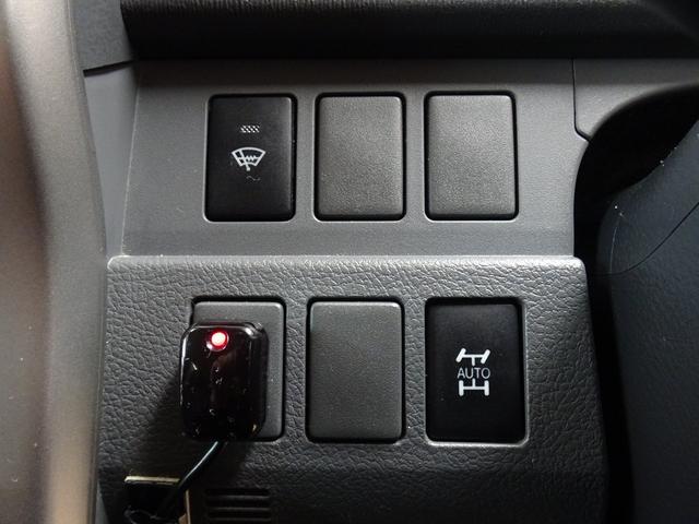 X 4WD 純正ナビ フルセグTV 寒冷地仕様 ETC 社外アルミ フォグランプ 8人乗り 禁煙車(18枚目)