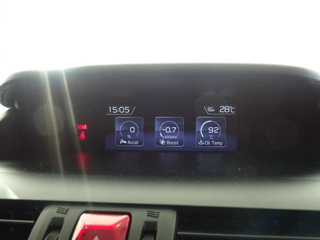 1.6GTアイサイト スマートエディション 4WD セーフティプラス 純正ナビTV Bカメラ アイドリングストップ プッシュスタート シートヒーター LEDライト アダプティブクルーズコントロール リアビークルディテクション ETC 本州仕入れ(26枚目)