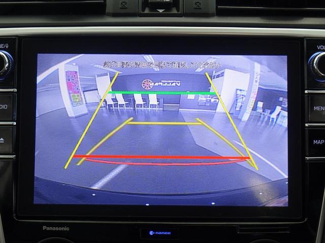 1.6GTアイサイト スマートエディション 4WD セーフティプラス 純正ナビTV Bカメラ アイドリングストップ プッシュスタート シートヒーター LEDライト アダプティブクルーズコントロール リアビークルディテクション ETC 本州仕入れ(29枚目)