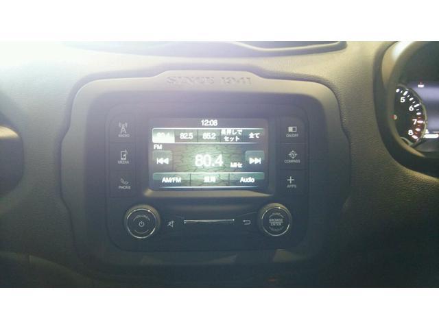 オーディオや車の機能設定ができるモニターです。