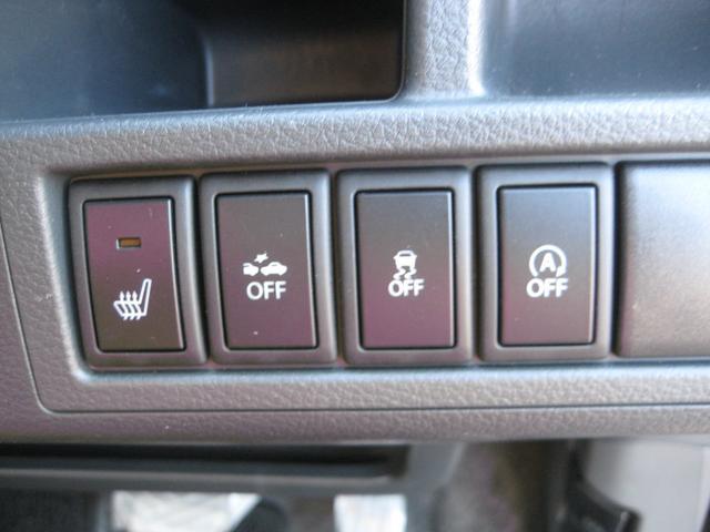 20周年記念車  4WD(16枚目)