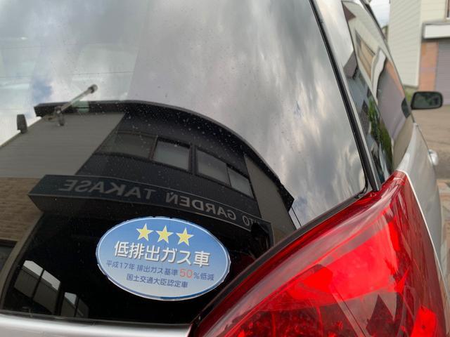 「トヨタ」「ウィッシュ」「ミニバン・ワンボックス」「北海道」の中古車23
