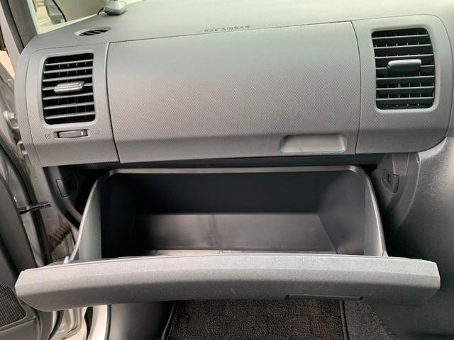「トヨタ」「ウィッシュ」「ミニバン・ワンボックス」「北海道」の中古車50
