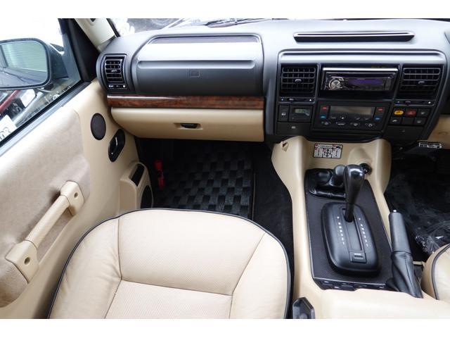 「ランドローバー」「ランドローバー ディスカバリー」「SUV・クロカン」「北海道」の中古車13