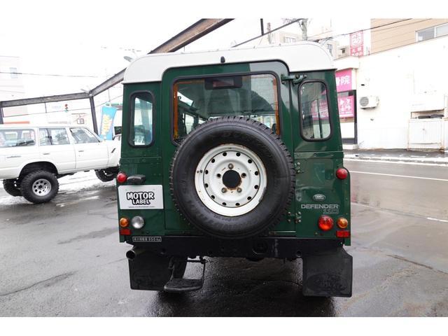 「ランドローバー」「ランドローバー ディフェンダー」「SUV・クロカン」「北海道」の中古車23
