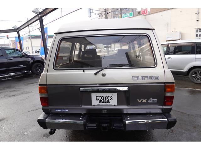 「トヨタ」「ランドクルーザー60」「SUV・クロカン」「北海道」の中古車24