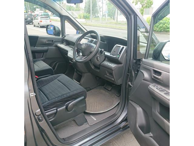 L 4WD 両側パワースライドドア 寒冷地仕様(14枚目)