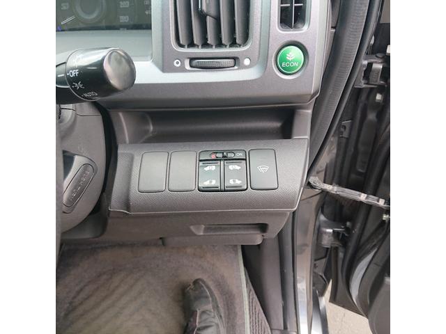 L 4WD 両側パワースライドドア 寒冷地仕様(19枚目)
