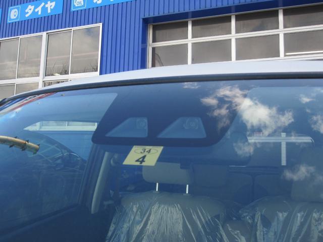 「ダイハツ」「キャスト」「コンパクトカー」「北海道」の中古車25