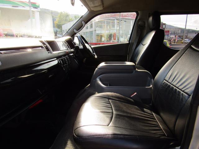 トヨタ ハイエースバン ロングワイド スーパーGL 4WD 20インチ
