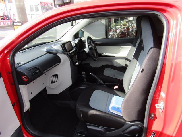 トヨタ iQ 130G Xパッケージ ワンオーナー 4人乗り