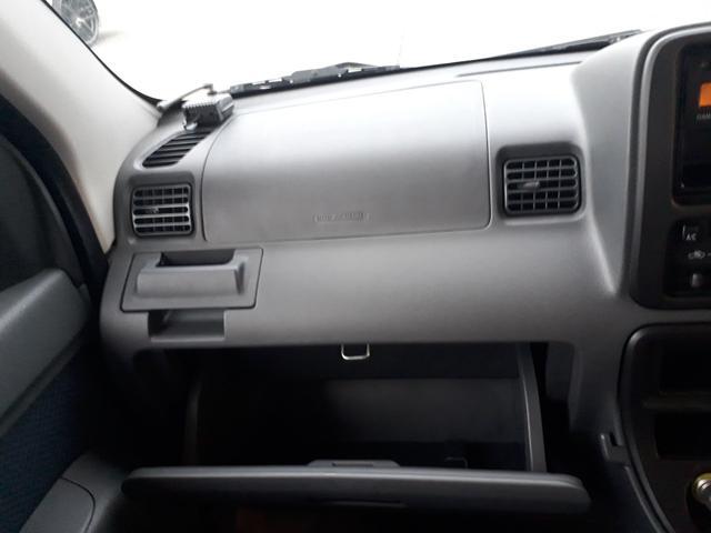 クルーズターボ 4WD・ABS・パワステ・パワーウィンドウ・CD(38枚目)