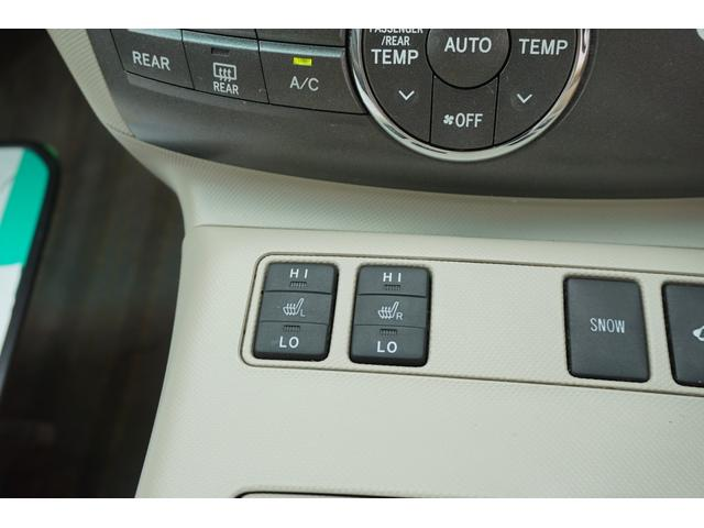 トヨタ エスティマハイブリッド G 4WD ワンオーナーHDDナビTV