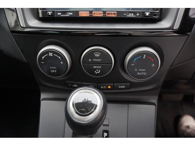日産 ラフェスタ ハイウェイスターG 4WDワンオーナーSDナビTV