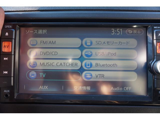 12G FOUR ワンオーナーSDナビTV(14枚目)