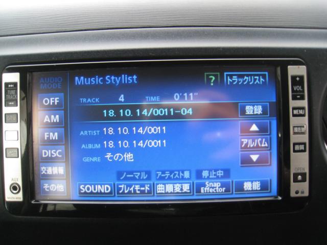 カスタムRS 4WD HDDナビTV(17枚目)