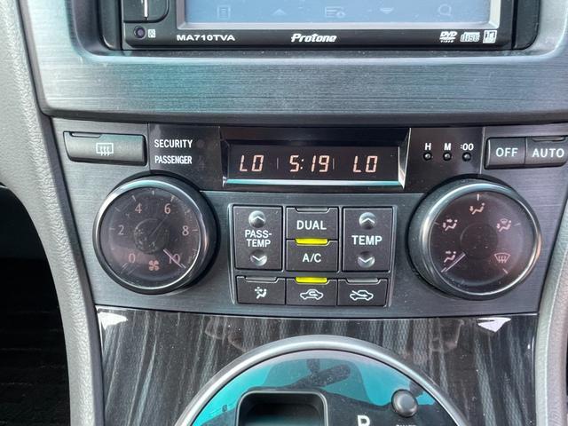 エアリアル 4WD ディスプレイオーディオ スマートキー バックモニター HID 寒冷地仕様(26枚目)