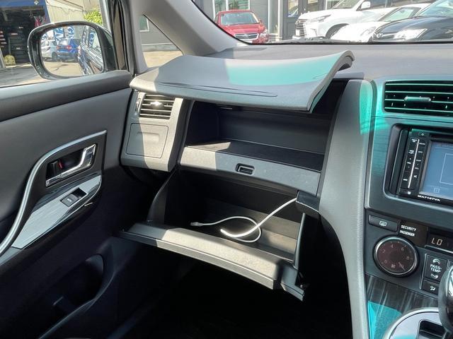 エアリアル 4WD ディスプレイオーディオ スマートキー バックモニター HID 寒冷地仕様(27枚目)