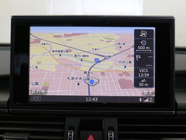 アウディ アウディ A7スポーツバック 2.0TFSIクワトロ Sラインパッケージ マトリクスLED