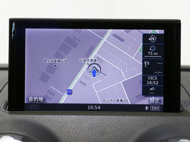 アウディ アウディ A3セダン 1.8TFSIクワトロ 純正ナビTV ドライブセレクト