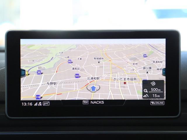 「アウディ」「アウディ A4」「セダン」「埼玉県」の中古車8