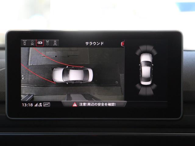 「アウディ」「アウディ A4」「セダン」「埼玉県」の中古車10