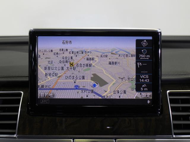 「アウディ」「アウディ A8」「セダン」「北海道」の中古車9