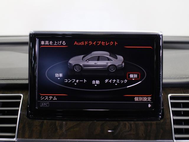 「アウディ」「アウディ A8」「セダン」「北海道」の中古車10