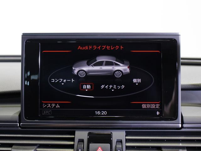 「アウディ」「アウディ A6」「セダン」「北海道」の中古車10