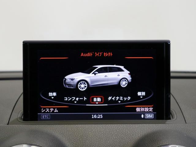 「アウディ」「アウディ S3」「コンパクトカー」「北海道」の中古車10