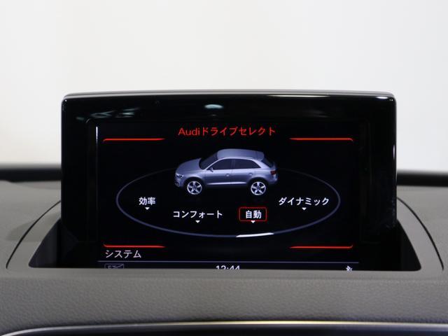 「アウディ」「アウディ Q3」「SUV・クロカン」「北海道」の中古車10