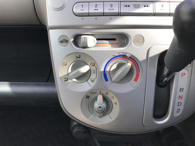「ホンダ」「ライフ」「コンパクトカー」「北海道」の中古車16