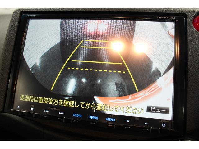 ホンダ フィットシャトル 15X ファインラインBIG純正ナビTV 4WD 1オーナー