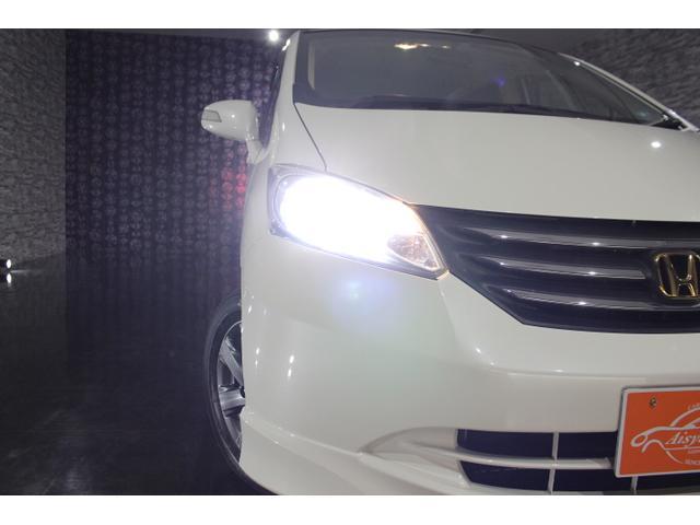 ホンダ フリード フレックス エアロ HDDナビTV 4WD パワードア
