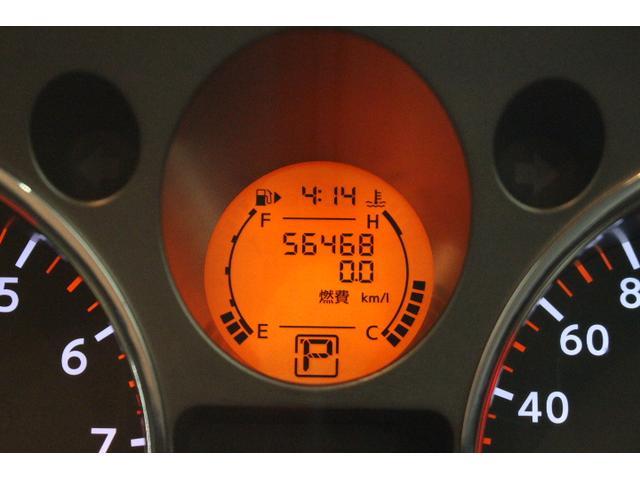 ガソリン残量もデジタル式で見やすいですよ^^