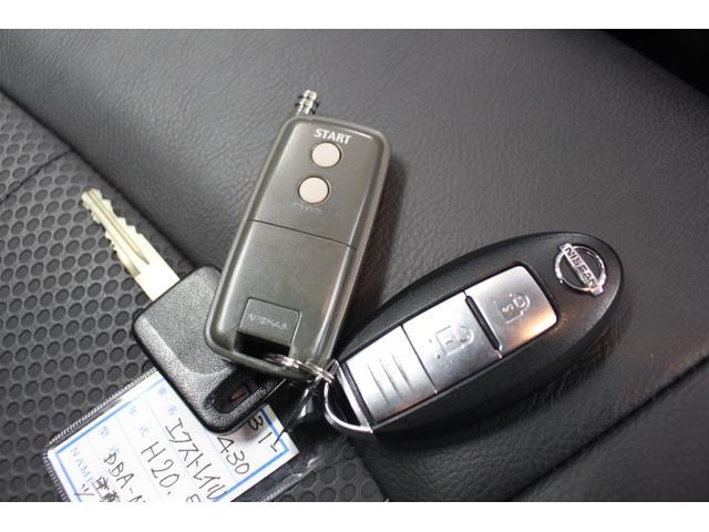 スマートキータイプなので、盗難防止システムもしっかりと装備!